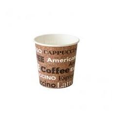 """Стакан """"Coffee Coffee """"100 мл (50 шт)"""